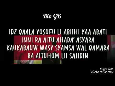 surah yusuf ayat 4 merdu (mbah rio gb) Mp3