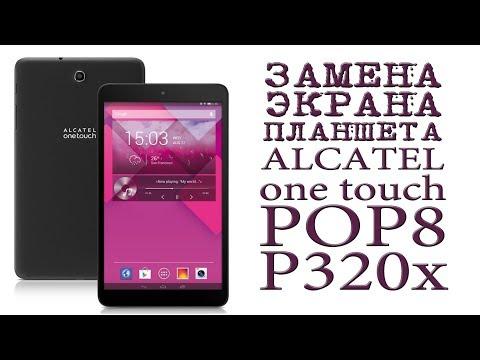 # ЗАМЕНА ЭКРАНА ПЛАНШЕТА ALCATEL one touch POP8 P320x P320 P350x P350