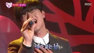 Red Velvet ジョイを歌って泣かすいたずらっ子BTOBソンジェ「私たち結婚しました」우결(성재&조이) thumbnail