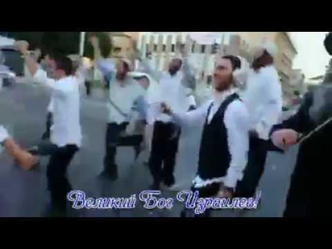El Poderoso De Israel En Hebreo