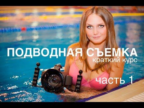 Профессиональные и Цифровые Видеокамеры