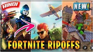 PLAYING *FORTNITE* 😫RIPOFFS 😭 ANDROID GAMEPLAY | Such Me Rula diya In Games Ne | Hindi Gaming