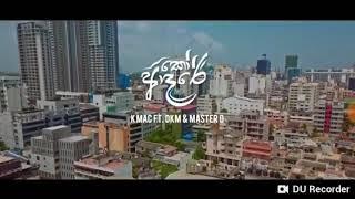 Sinhala rap koadare k mack