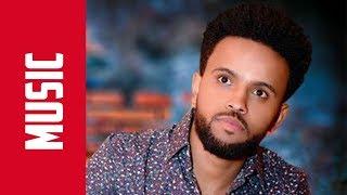 ERI Beats - New 2018 Eritrean Music  | Elilta Alemey - ዕልልታ ዓለመይ | - Issey Afewerki