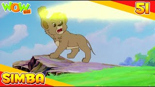 Simba - The Lion King | Jungle Stories In Hindi | EP 51 | Wow Kidz