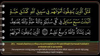 QS. 02 Al-Baqarah ayat 261  s/d  274 - Syeikh As Sudays. Arab latin & terjemah (Part 13)