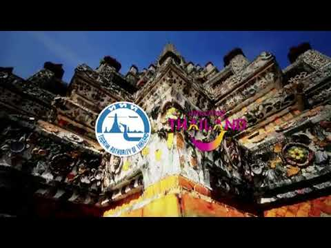 Upcoming Amazing Thailand Marathon 2018