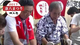 今年の桃太郎は豚キムチで出店。。文枝師匠が自ら焼いてくれます。 http...