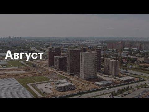 Белая Дача парк | Ход строительства. Август | ПИК