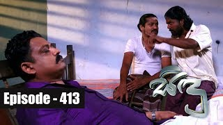Sidu | Episode 413 07th March 2018 Thumbnail