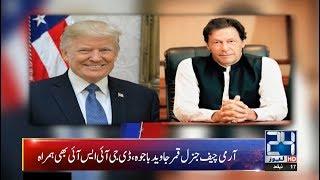 News Headlines | 9:00am | 21 July 2019 | 24 News HD