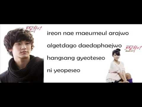 Song Sam Dong & Pil Suk -  Can't I Love You