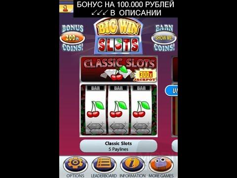 Игровые автоматы играть книга ра
