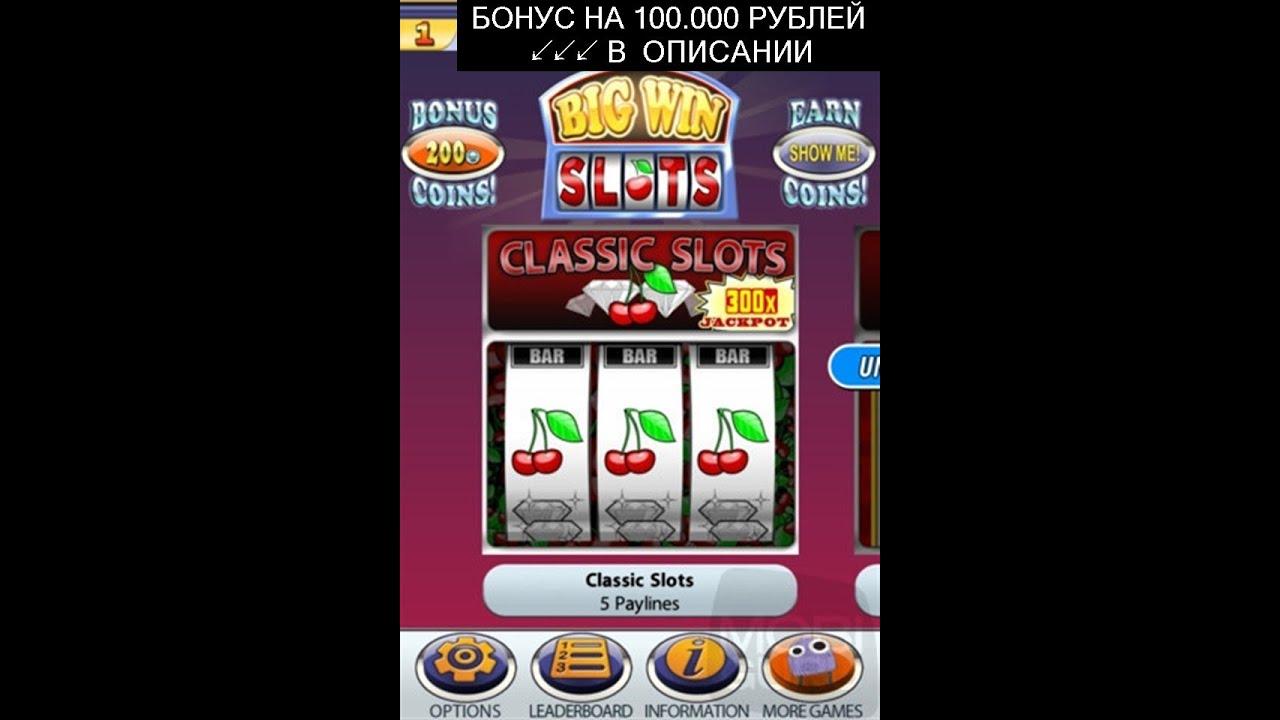 Бесплатные игровые аппараты адмира играть бесплатно игровые автоматы 11 0 7 18
