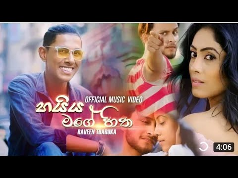 haiya-mage-hitha---raveen-tharuka-(සුදු-මහත්තයා)-official-music-video