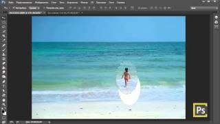 Основные операции с инструментами Выделения - Фотошоп с нуля