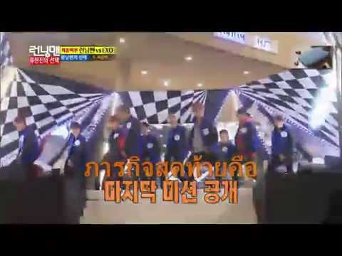 รันนิ่งแมน ตอนที่ 171 ซับไทย พาร์ท EXO