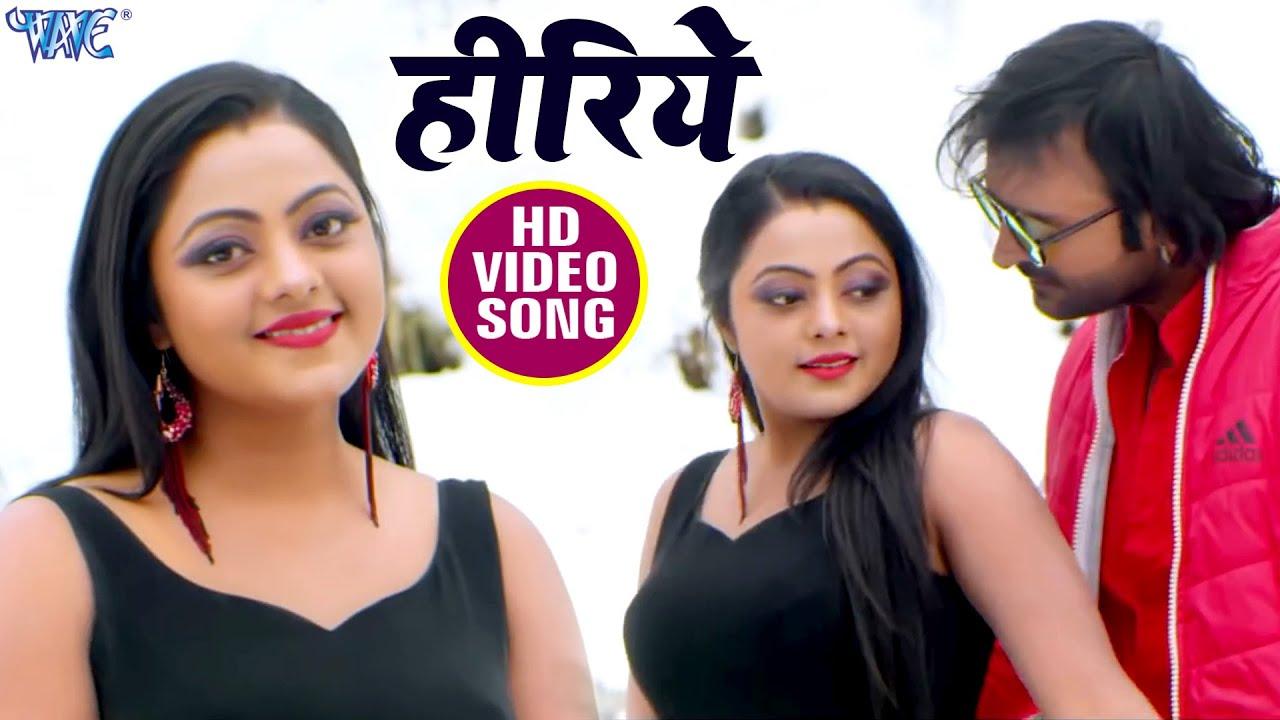 #VIDEO - हीरिये | Asit Tripathy | Hiriye | Superhit Bhojpuri Movie Love Song 2021