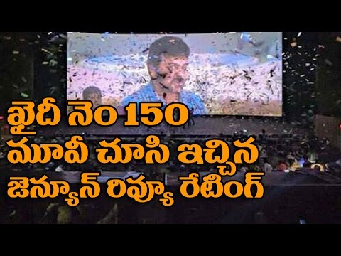 Khaidi No 150 Review | Khaindi No 150 Movie Review Rating | Chiranjeevi, | Ram CHaran | Kajal,