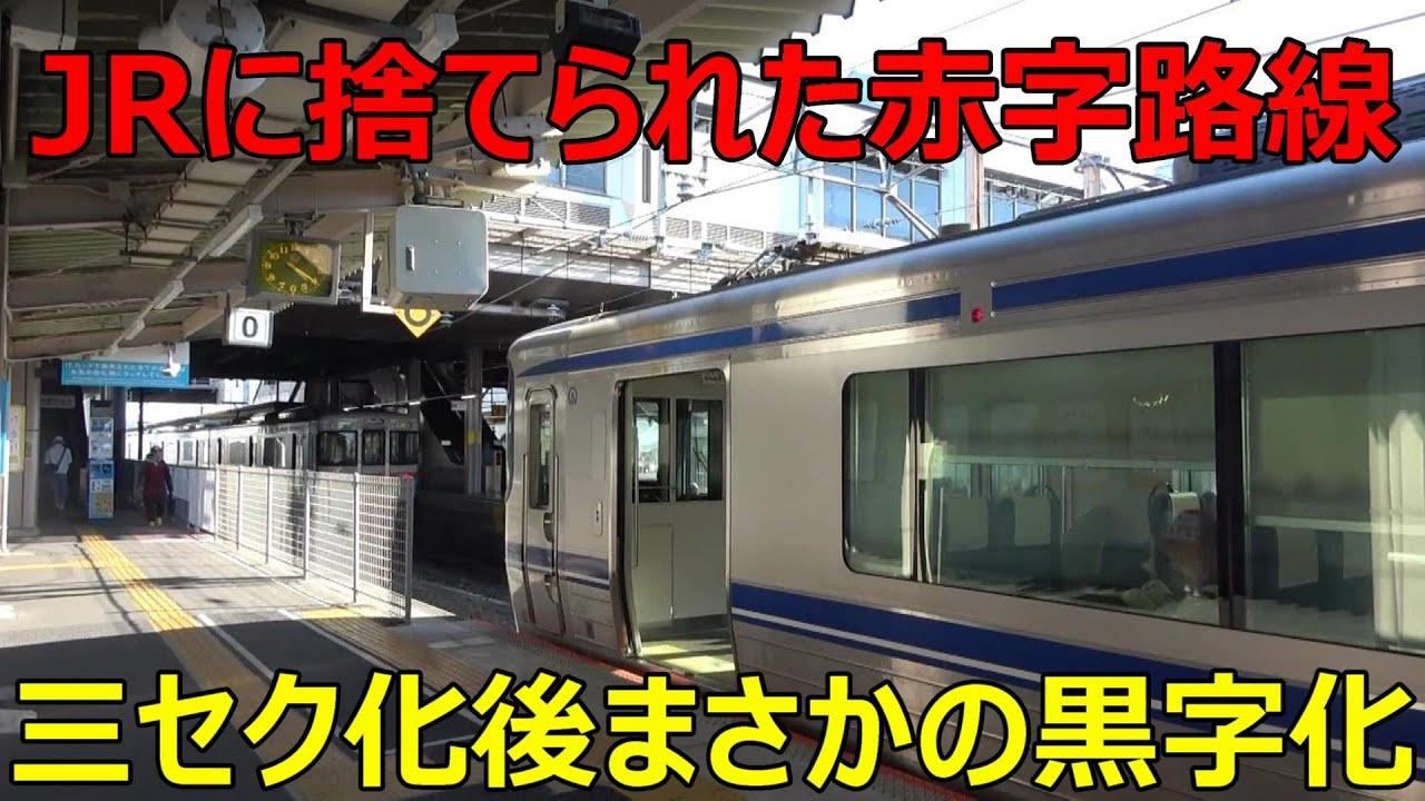 大赤字から脱却した愛知県の鉄道会社がすごすぎた