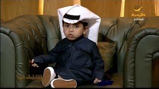 ماهي قصة محمد الشمري ذو الست سنوات نجم التواصل الاجتماعي؟