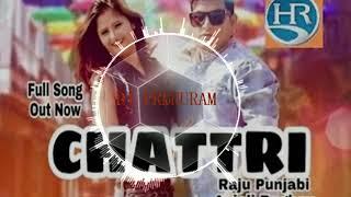 Chhatri New Raju Punjabi Song Hard Bass Mix By Dj Prabhuram 9784152043