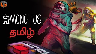 அமாங் அஸ் Among US Airship Live Tamil Gaming