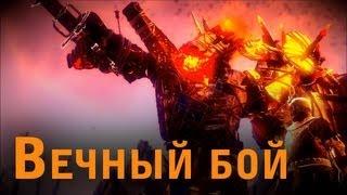 The Witcher 2 - Вечный бой (тёмный уровень сложности, алхимик)