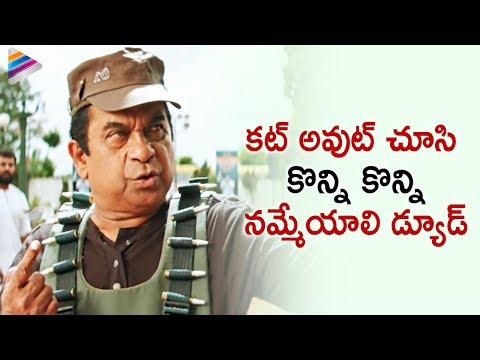 Brahmanandam as KilBill Pandey | Race Gurram Comedy Scenes | Allu Arjun | Shruti Hassan