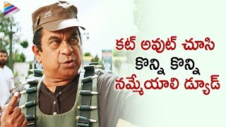 Brahmanandam as Kill Bill Pandey | Race Gurram Comedy Scenes | Allu Arjun | Shruti Hassan