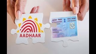 How to Link aadhar with PAN, How To Link Pan Card to Aadhar Card, pan card link with aadhar, Howto