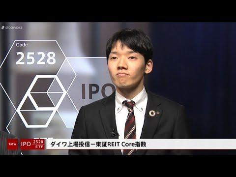 IPO TOPインタビュー
