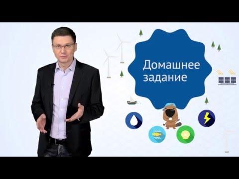 Онлайн - урок Вода России -