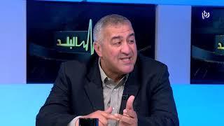 جميل النمري، د. محمد القطاطشة ود. زيد النوايسة - السياسة الخارجية وأثرها على الساحة المحلية