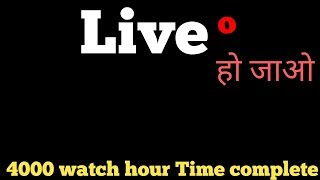 How To Live Stream on You Tube l Gain 4000 hour watch time complete l aarav Singh Tech