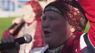 «Бурановские бабушки» из Удмуртии представили клип на новую песню «Оле-ола»
