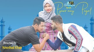 Pyar May Pagal ||Message oriented Short Film | Ilyas | Directed By Nowshad khan