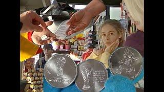 Тратим 25 рублей Футбол 2018 в магазине - реакция продавцов и споры покупателей за новинку))