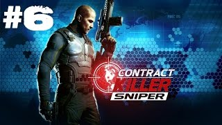 Contract Killer: Sniper CONTRACT:KILL ALL Kill all enemies Gameplay/Let