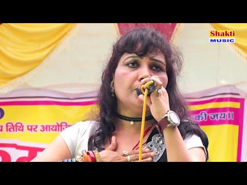New Haryanvi Ragni  2017 | लकड़ी काटन का तेरा | Poonam Tyagi & Gajener  Dosa | Shakti Music