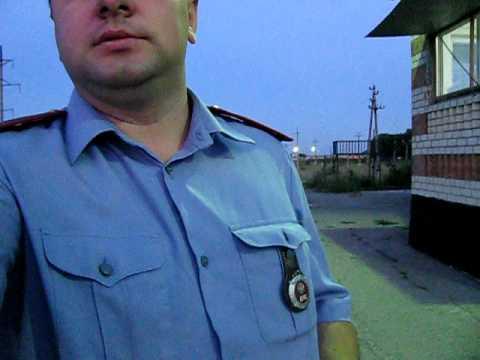 Страховой случай сотрудника полиции