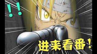 神作雲集!十一年前的輝煌!2009動畫高分榜TOP10!