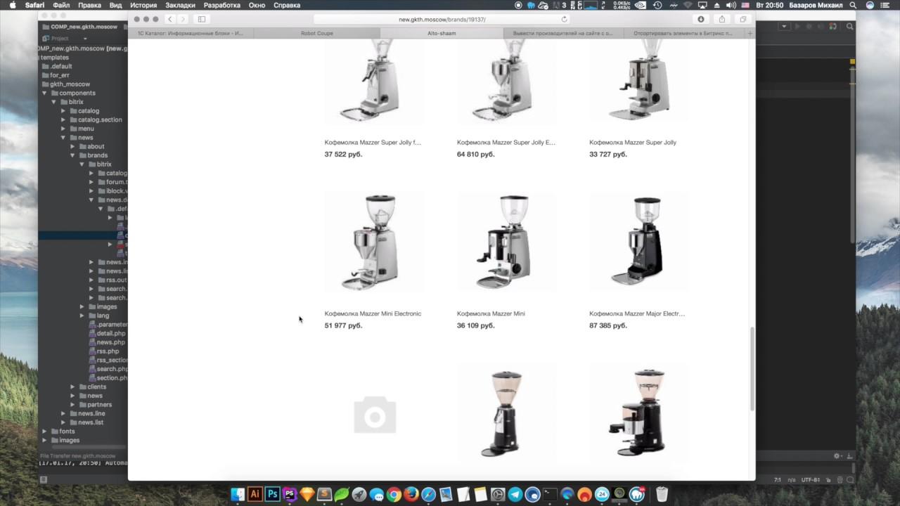 Битрикс вывод производителей редактирование формы обратной связи в битриксе