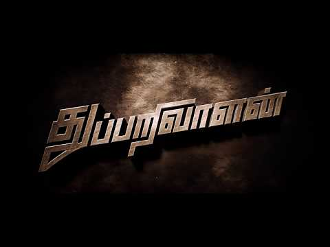 Thupparivaalan - Making Video | Vishal, Mysskin, Simran, Andrea