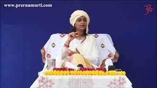LIVE SATSANG ON SHARAD POONAM ( 13-10-2019 ) - PRERNAMURTI BHARTI SHRIJI