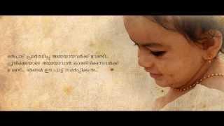 Shruthinandanam - Malayalam Album Song