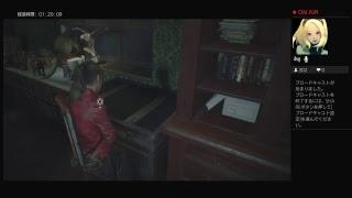 鈴木咲がやってますー! 家でゲームする時にせっかくだから配信もするか...