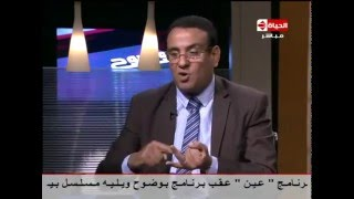 بالفيديو.. برلماني: لو «النور» ليه سلطة على المنتقبات يفتحلهم مستشفى خاصة