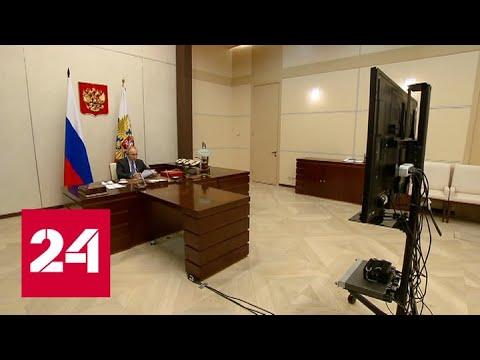 Путин присоединился к виртуальному саммиту G20 - Россия 24