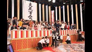 本日2月8日(木)21:00からフジテレビ・関西テレビ系で放送される「とん...